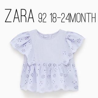 ZARA KIDS - ZARA ザラ キッズ スイス刺繍ブラウス ブルー 92