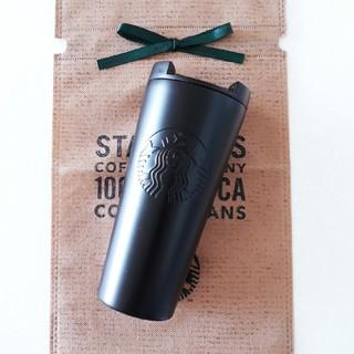 スターバックスコーヒー(Starbucks Coffee)の韓国スタバ エッジド ブラック 473ml(タンブラー)