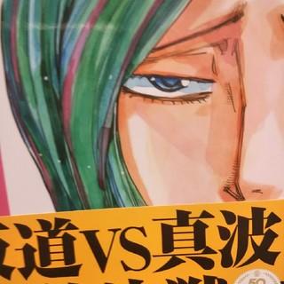 弱虫ペダル 62巻(最新刊)