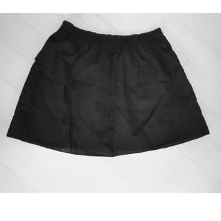 マリークワント(MARY QUANT)のMARY QUANT マリクワ スカート ブラック(ひざ丈スカート)