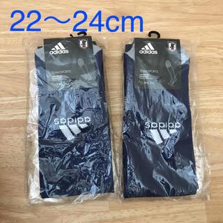 adidas - 新品☆アディダス22〜24サッカーソックス