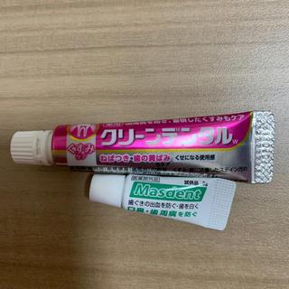 歯磨き粉 (歯磨き粉)