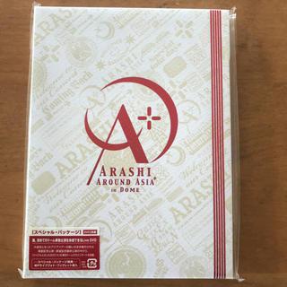 嵐 - 嵐/ARASHI AROUND ASIA+in DOME スペシャル・パッケージ