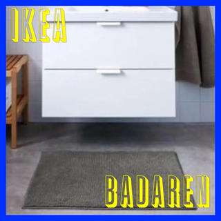 IKEA - ♢廃番品♢ IKEA  BADAREN  バスマット グレー