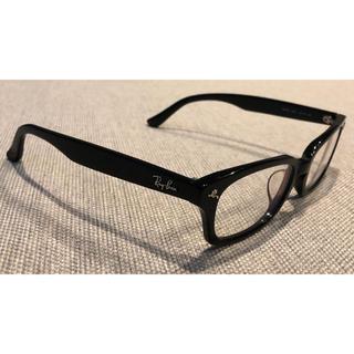 Ray-Ban - 【 Ray-Ban 】 レイバン サングラス 伊達眼鏡 調光 ブラウン