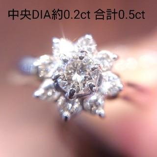 プラチナ K18 ダイヤモンド リング 10号 0.5ct(リング(指輪))
