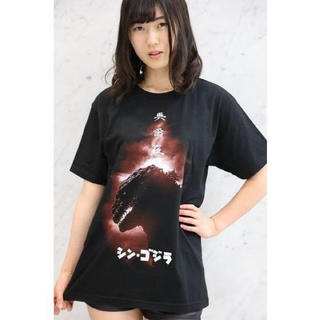 バンダイ(BANDAI)の呉爾羅 シン・ゴジラ Tシャツ バンダイ(Tシャツ/カットソー(半袖/袖なし))