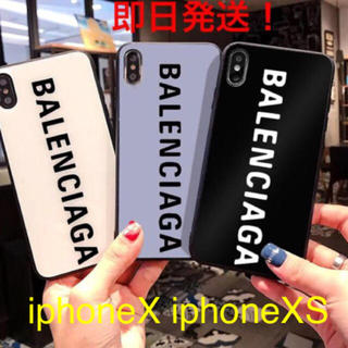 Balenciaga - iphoneX iphoneXS用 iphoneケース 新品♬