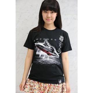 バンダイ(BANDAI)の轟天号 ゴジラ Tシャツ バンダイ(Tシャツ/カットソー(半袖/袖なし))