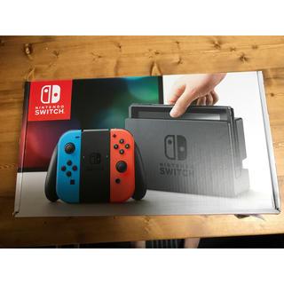Nintendo Switch - 保証書、ガラスフィルム、ハードケース付 switch 任天堂 本体 7/18まで