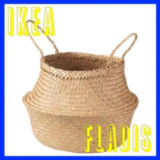 IKEA - IKEA FLÅDIS シーグラス バスケット かご