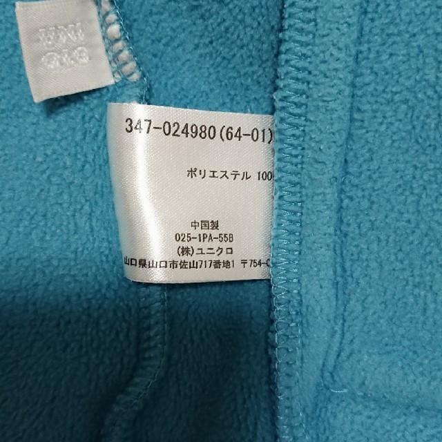 UNIQLO(ユニクロ)の【ユニクロ】フリース メンズのジャケット/アウター(その他)の商品写真