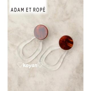 Adam et Rope' - 今季★アダムエロぺ クリアイヤリング