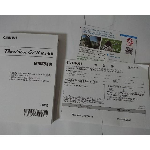 Canon(キヤノン)の新品未使用 Canon キャノン PowerShot G7 X Mark 2   スマホ/家電/カメラのカメラ(コンパクトデジタルカメラ)の商品写真