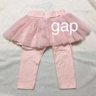 babyGAP - babyGap チュールスカート スカッツ