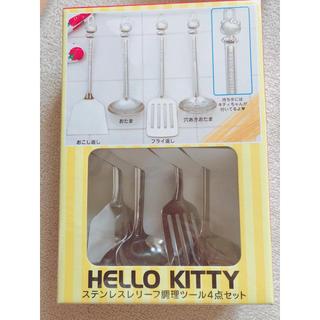 ハローキティ - ハローキティ 調理ツール4点セット