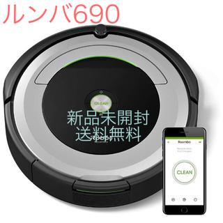 iRobot - iRobot ルンバ690 (Roomba 690)