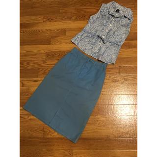 INED - 【匿名配送】イネド★水色タイトスカート&ギャップ★ノースリーブシャツ