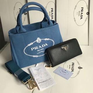 PRADA - プラダ 2way カナパ トートバッグ ブルー 2点セット