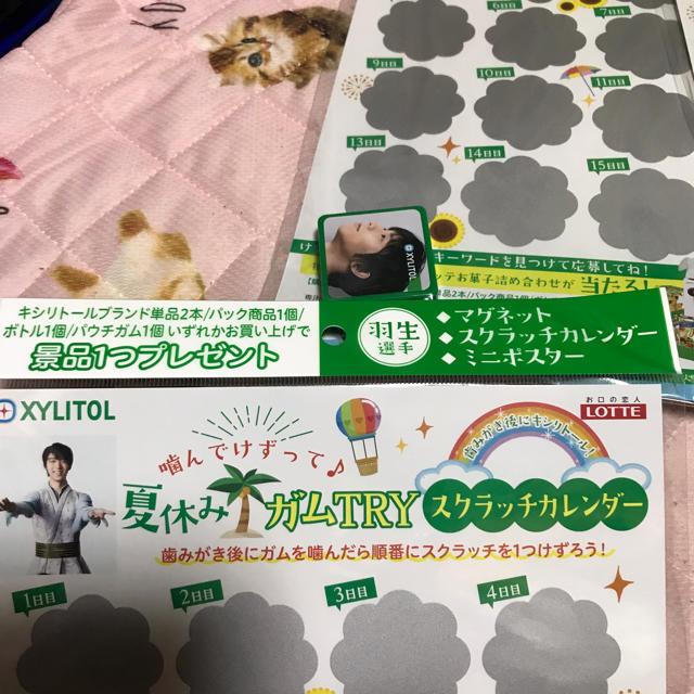 ♡みーたん様♡専用♡ エンタメ/ホビーのタレントグッズ(スポーツ選手)の商品写真