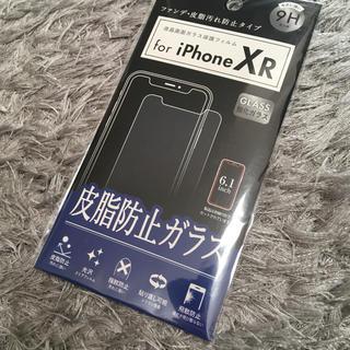 iPhoneXR テン アール ガラス フィルム ♡ アイホン 保護 xr ♡