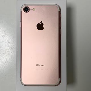 Apple - iPhone 7 ★ Rose Gold 32 GB Softbank ★ 美品