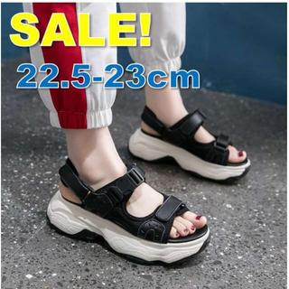 ★SALE!!★ 歩きやすい♪ 厚底スニーカーサンダル 黒 22.5~23cm(サンダル)