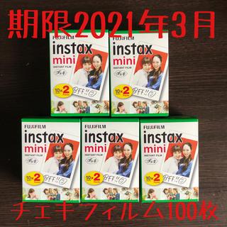 富士フイルム - チェキフィルム instax mini 100枚 新品 外箱なし 中身のみ