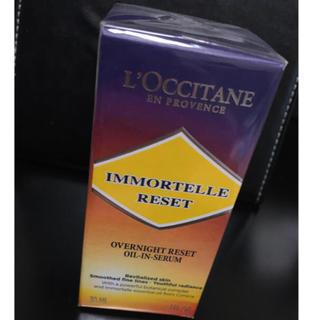 ロクシタン(L'OCCITANE)の✨ロクシタン✨イモーテル オーバーナイトリセットセラム 30ml 新品未開封✨(美容液)