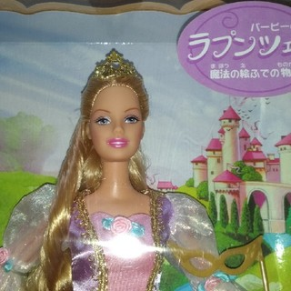 Barbie - 【未使用】バービー ラプンツェル