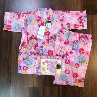 バンダイ(BANDAI)の新品未使用タグ付き スタートゥインクルプリキュア 甚平 浴衣(甚平/浴衣)
