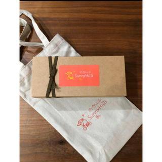 サニーヒルズ パイナップルケーキ 10個入 ラスト1箱(菓子/デザート)