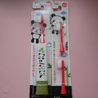 MINIMUM - ★電動歯ブラシ★パンダ