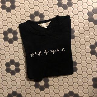 agnes b. - ロングTシャツ