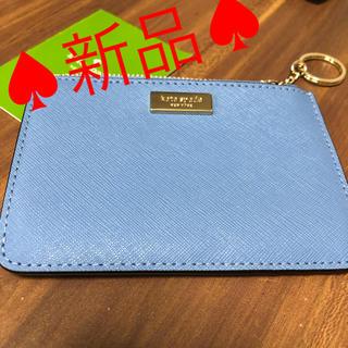 kate spade new york - ♠︎新品♠︎ケイトスペード   カードケース コインケース  ライトブルー