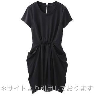 GU - gu ジーユー ♦︎ ウエスト切り替えワンピース(半袖)ブラック