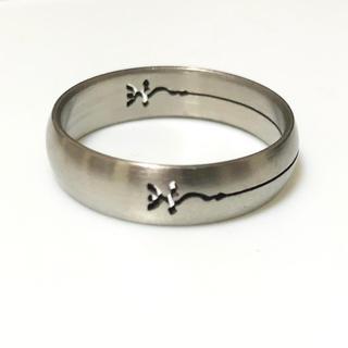 同時購入で300円 ステンレス指輪 カーブライン(リング(指輪))