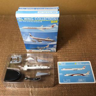 ジャル(ニホンコウクウ)(JAL(日本航空))のエフトイズ JALウイングコレクション5 MD-90 (JA8070)1/500(模型/プラモデル)