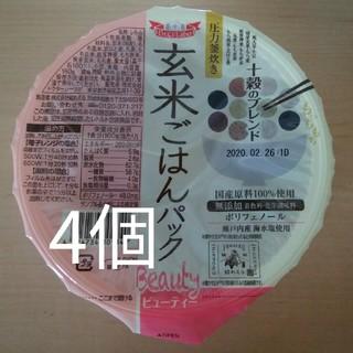 Dr.Ci Labo - Dr.CiLabo  玄米ごはん4個セット