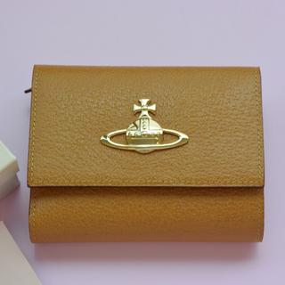 Vivienne Westwood - Vivienne Westwood エグゼクティブ 折り財布 キャメル 新品