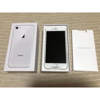 iPhone - iPhone8シルバー未使用品SIMフリー