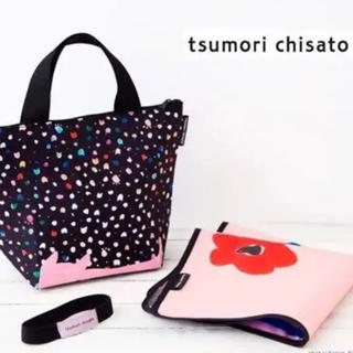 ツモリチサト(TSUMORI CHISATO)のクックパッドプラス付録 ツモリチサ猫のおでかけ保冷バッグ 3点セット(弁当用品)
