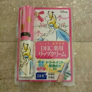 DHC - 在庫残り2★ 限定 DHC 薬用 リップ アリス