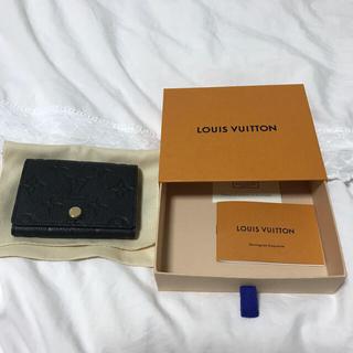 LOUIS VUITTON - Louis Vuitton 名刺入れ
