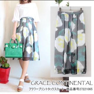GRACE CONTINENTAL - グレースコンチネンタル♡フラワープリントタックスカート