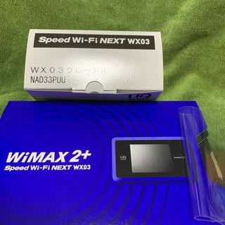 エヌイーシー(NEC)の□UQ NEC Speed Wi-Fi NEXT WX03 クレードル付□(PC周辺機器)