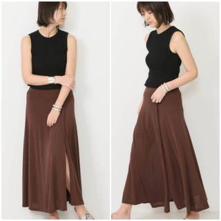 ドゥーズィエムクラス(DEUXIEME CLASSE)の美品 Deuxieme Classe 18SS  knit wrap スカート (ロングスカート)