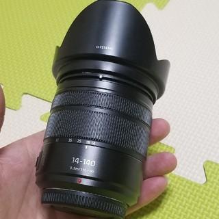 Panasonic - LUMIX G 14-140mm F3.5-5.6 II