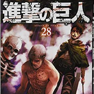 進撃の巨人1-28卷