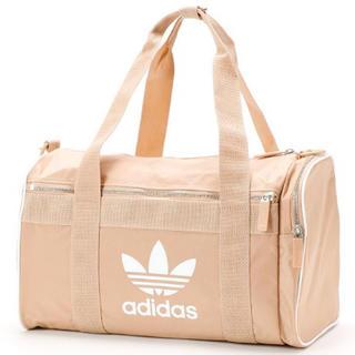 アディダス(adidas)の【新品】アディダスオリジナル ダッフルバッグ(ボストンバッグ)